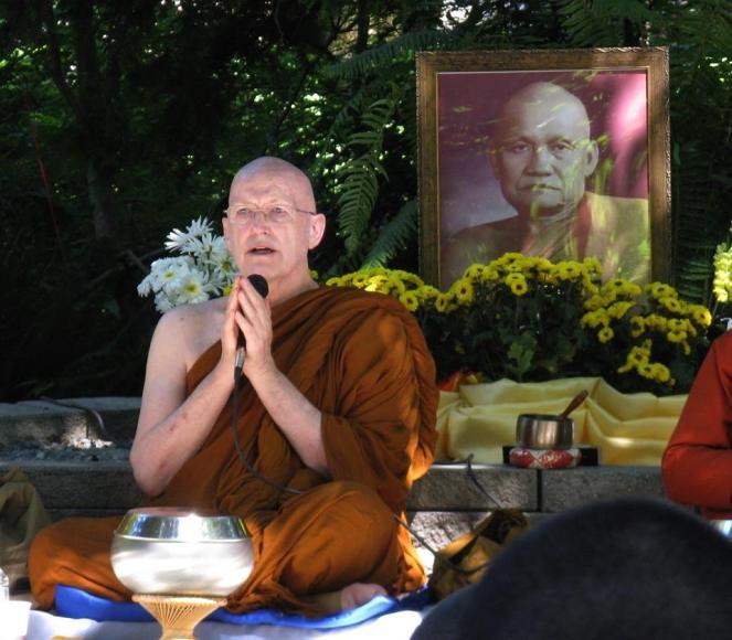 Ajhan Sumedo - Teaching