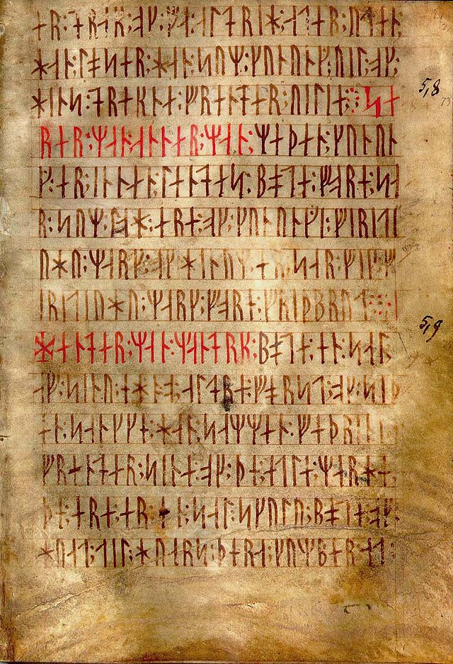640px-CodexRunicus